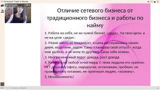 зАПУСК НОВИЧКА В ЭЙВОНС ЧЕГО НАЧАТЬ РАБОТУ В AVON