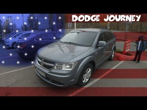 Dodge Journey 2.0 TDI за 645 000 рублей! Додж Джорней