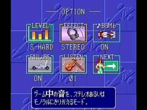 【SFC】 F-1 GRAND PRIX PART II (BGM - SOUNDTRACK - SUPER FAMICOM - 1993)