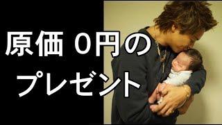 武井咲が女の子を出産。TAKAHIROの歌がどこまで届くのか? ドラマ復帰を...