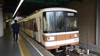 【神戸市営地下鉄の日常】2020/2/29 名谷駅にて