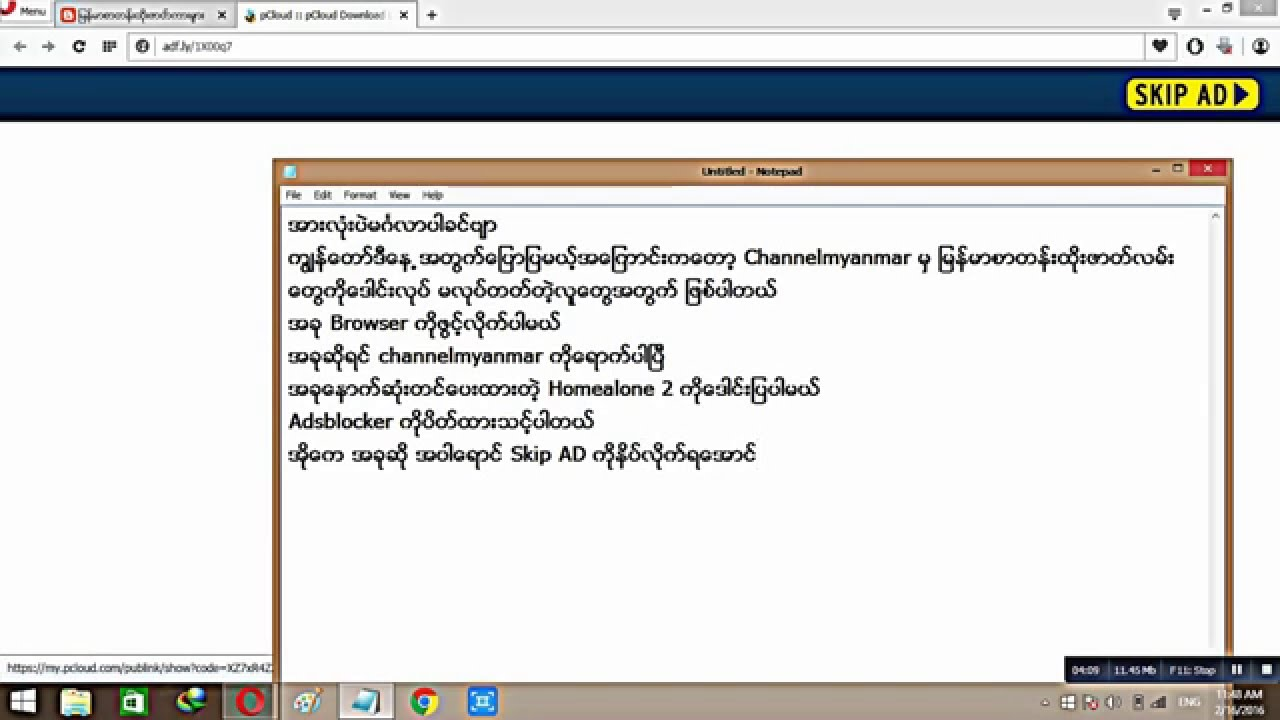 How to download movies from channelmyanmar