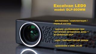 excelvan led9 DLP800WM