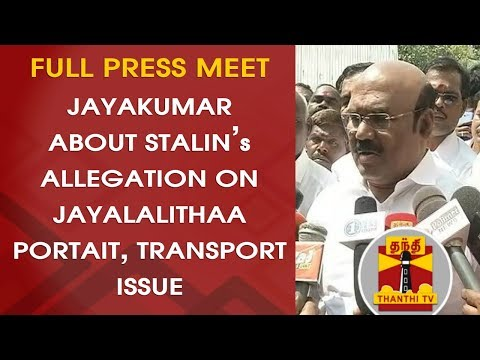 Minister Jayakumar about Stalin's Allegation on Jayalalithaa Portrait, Transport Dept. Issue