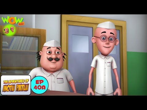 Ward Boys - Motu Patlu in Hindi WITH ENGLISH, SPANISH & FRENCH SUBTITLES thumbnail
