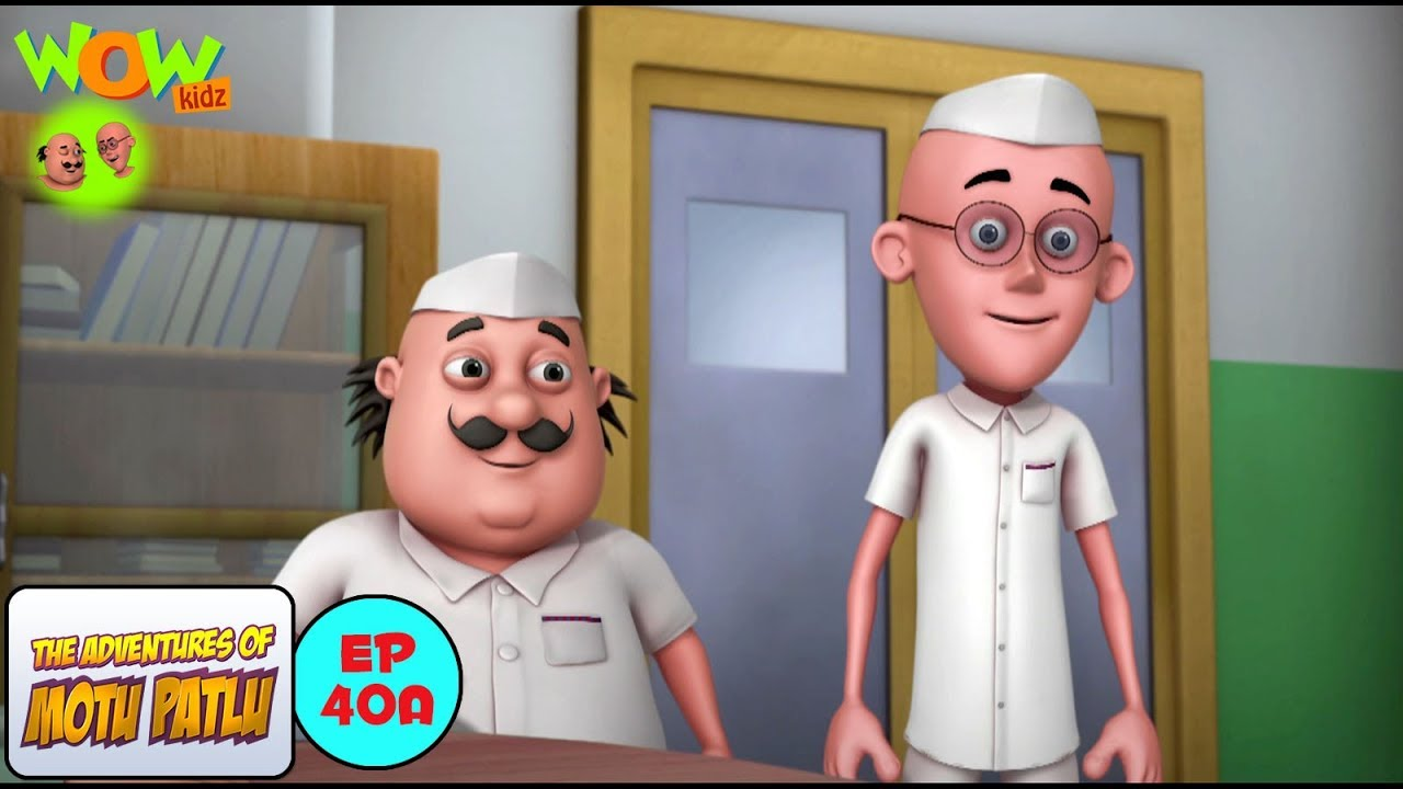 Ward Boys - Motu Patlu in Hindi WITH ENGLISH, SPANISH & FRENCH SUBTITLES
