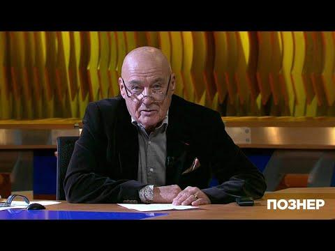 Владимир Познер о решении МОК и общественном согласии. 11.12.2017