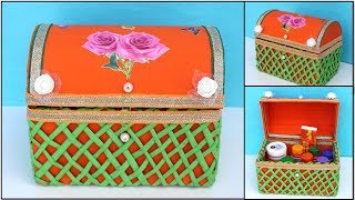DIY Multi Storage Box || best out of waste || newspaper Storage Box making idea