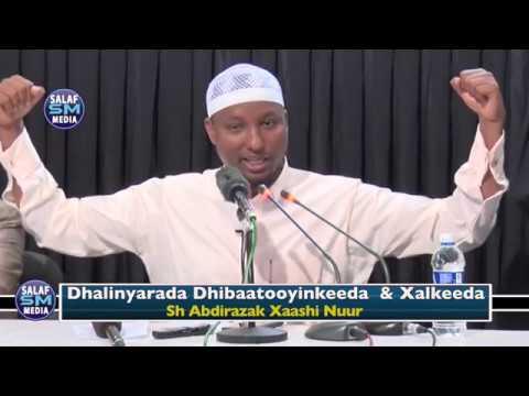 Dhalinyarada Dhibaatooyinkeeda & Xalkeeda || Sh Abdirazak Xaashi Nuur