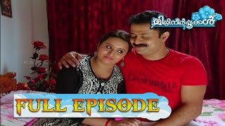 Mizhineerpookkal 27/10/16 TV Serial Full Episode