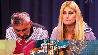Мужское / Женское - Спустя 18 лет. Часть 1. Выпуск от25.05.2017