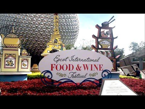 Epcot Food and Wine Festival 2017 Disney World