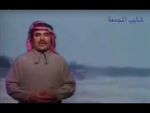 اغنية ربوع سدير كاملة . عبدالعزيز الراشد