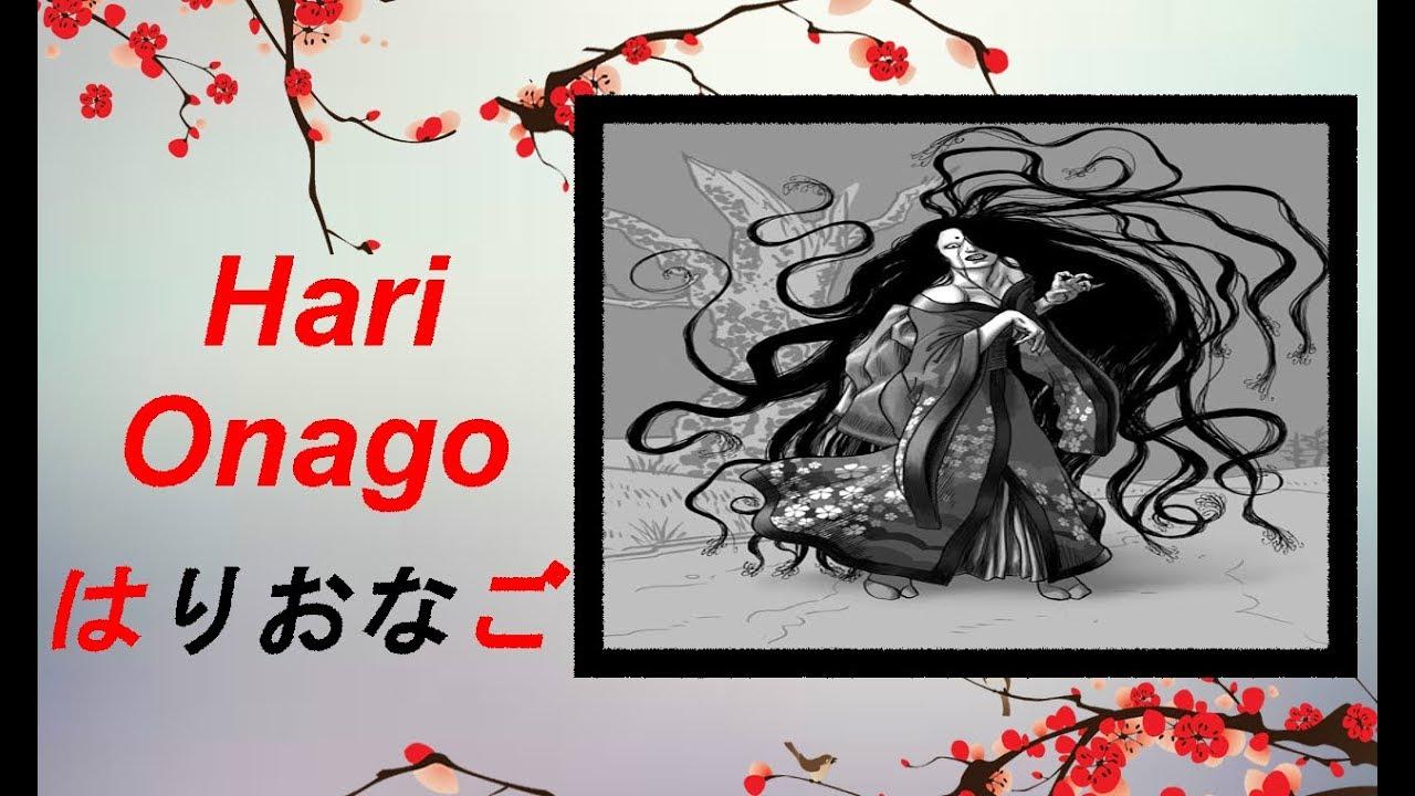 Yokai Und Yurei Hari Onago Das Haken Mädchen Deutschgerman 41
