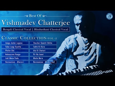 Best Of Vishmadev Chatterjee   Hindusthani Classical Songs    Bengali Classical