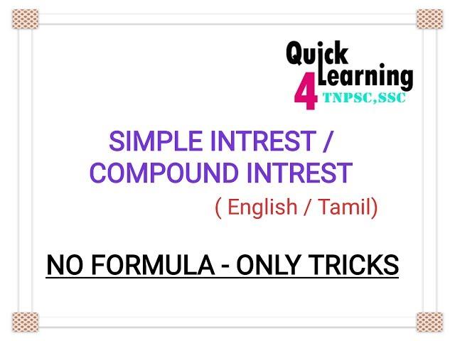 Simplification Tricks in Tamil/ English - IBPS/TNPSC/RRB