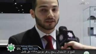 Audi Launch - The 10th Dubai International Motorshow - Motorshow - Part 2/4