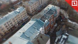 Кадры с дрона  Дом рухнул в Москве