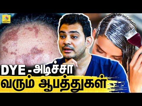 dye-அடிப்பதால்-skin-problems-வருமா-?-dr.sethuraman-interview-about-hair-dye-|-hair-coloring