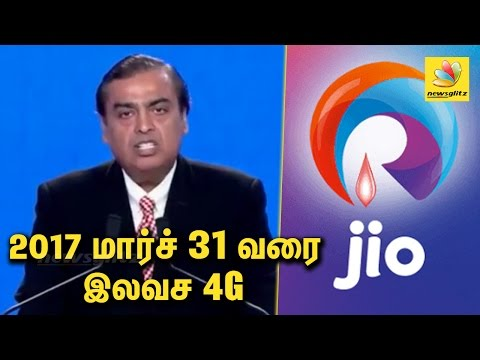 Jio services extended till March 2017 : Mukesh Ambani Speech   Reliance India Tamil News Latest