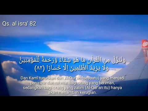 Qs. Al Isra' 82