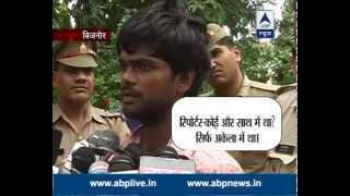 Sansani: Wife gets her husband killed with the help of her lover
