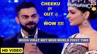 Virat Kohli first meeting with Manushi Chhillar || Virat Kohli meeting with Miss World 2017