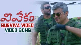 surviva video song trailer