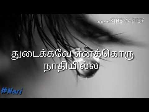 Mazhai thuli-sangamam-cut song