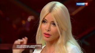 АЛЕНА КРАВЕЦ / Барские причуды - домработница в плену у богатой хозяйки / Прямой эфир от 27.02.17