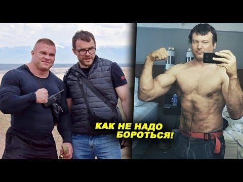 Как не надо бороться! Пару слов из Казахстана! #IronRating
