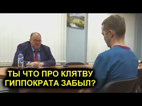 Депутат от Единой России обвинил в саботаже уволившихся врачей