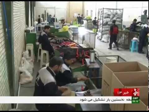 Iran Hamadan province, Agriculture Water dispensers توليد پخش كننده آب كشاورزي همدان ايران