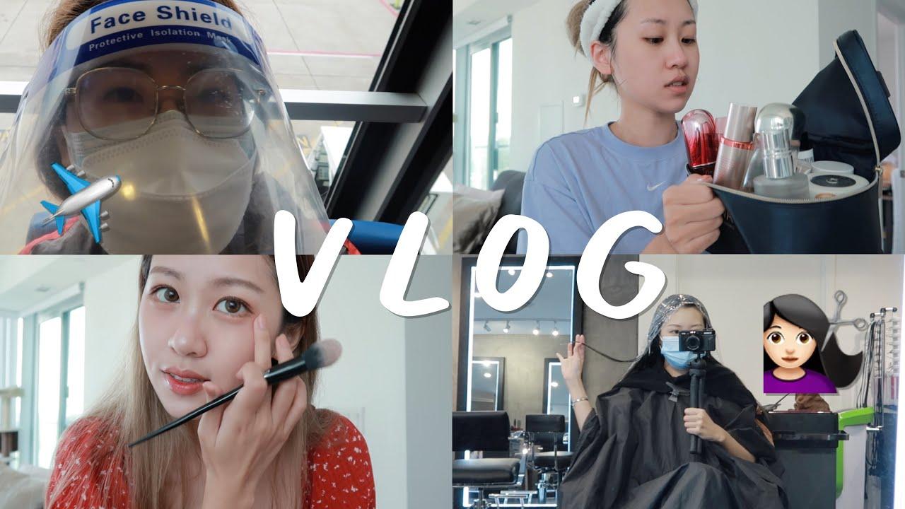 VLOG✈️跑毒隔离两周💇🏻♀️终于染头发了 | skincare & makeup routine