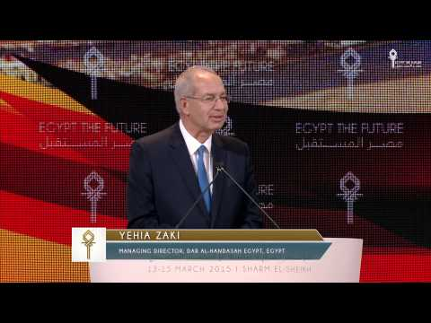 EEDC DAY2: Suez Canal Development: Egypt's Gift to the World [In English]