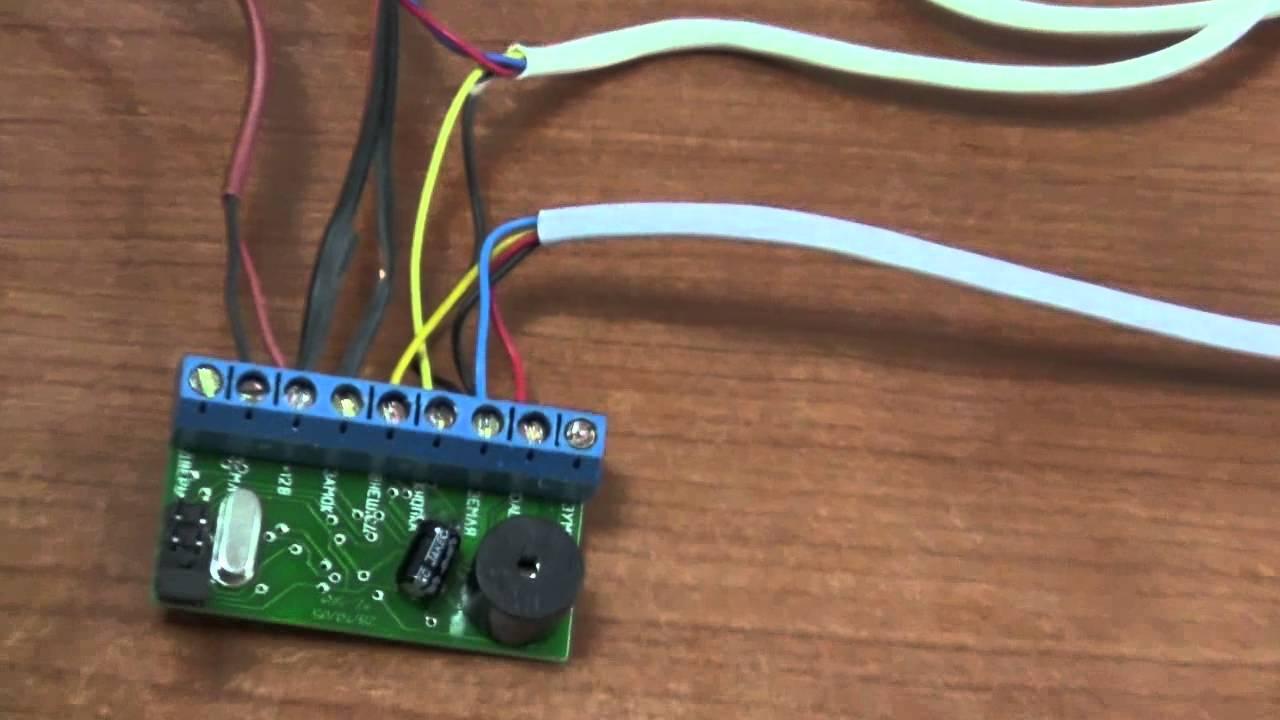 Электронный замок на калитку с пультом Joylock - YouTube