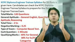 Mech Dose #212-NTPC -1ST- STAGE SYLLABUS 2018 FOR ALL THE DIPLOMA ENGINEERS TRAINEES