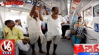Hyderabad Metro Rail First Journey : Over 2 Lakh Passengers Traveled On First Day   Teenmaar News