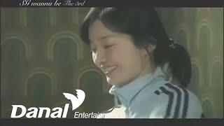 [MV] SG 워너비 - 내사람 : Partner for Life