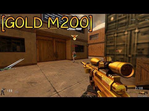 SF - โชว์ความไก่ Single สไน M200 ทอง จัดไปตามคำขอ [GOLD M200]