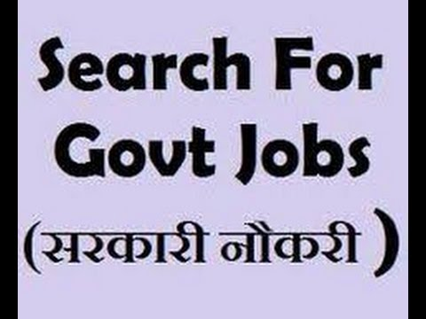 HOW TO FIND INDIAN GOVERNMENT JOB AT ANDROID IN HINDI APPLICATION FREE EASY SEARCH free on Android,