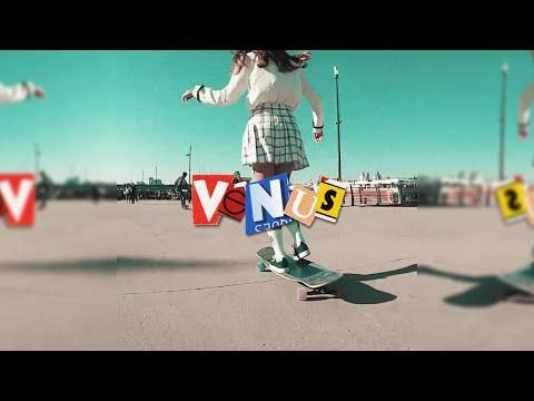 VMZ - Vênus | Lyric Vídeo