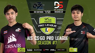 AIS CS:GO Pro League Season#7 R.5  | 2Be Continued VS  DREAMSELLER MAP2 INFERNO