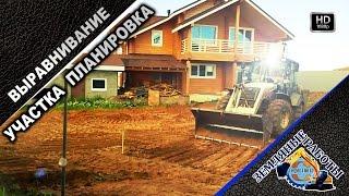 видео Где заказать выкопировку земельного участка