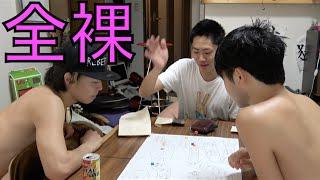 「東海オンエアすごろく」を開発しました!!【後編】 thumbnail