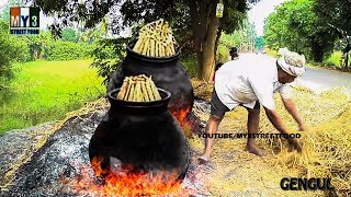 Unseen Indian Village Ancient Food Plam Sprout (Gaygulu)