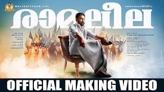 Ramaleela Official Making | Dileep | Arun Gopi | Mulakuppadam Films
