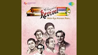 Parde Mein Rahne Do Revival Film - Shikar