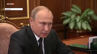 Владимир Путин поручил Сергею Шойгу лично доложить о причинах ЧП с глубоководным аппаратом
