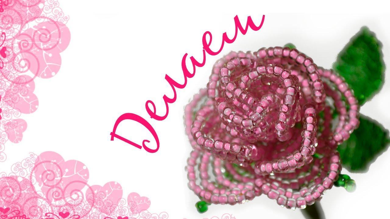 Как сделать розы из бисера своими руками фото 611